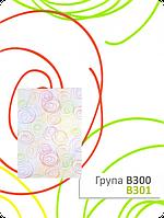 Ткань для рулонных штор В301