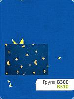 Ткань для рулонных штор В 310