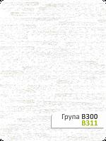 Недорогие готовые тканевые ролеты от 210 пог.м