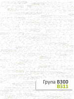 Ткань для рулонных штор В 311