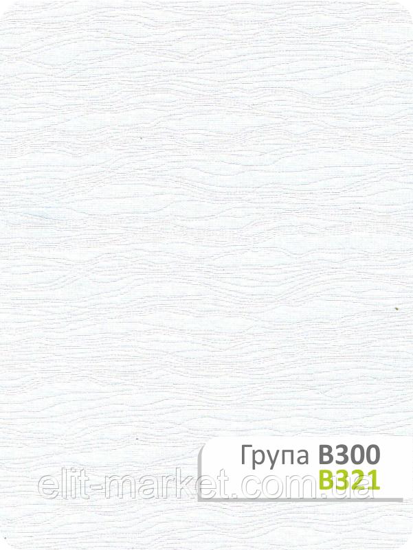 Ткань для рулонных штор В 321