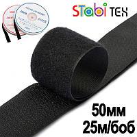 Липучка швейная 5см (25м/боб) Черный