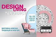 Design Living Tendency: демонстрація не тільки продукту, але і його можливостей.