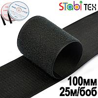 Липучка швейная 10см (25м/боб) Черный