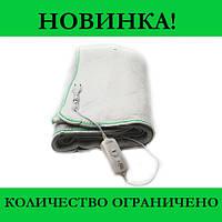Электропростынь с сумкой Electric Blanket 150*120 Color!Розница и Опт