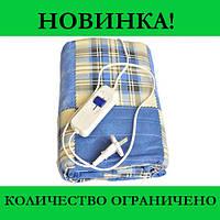 Электропростынь с сумкой Electric Blanket 150*120 Sky Blue!Розница и Опт