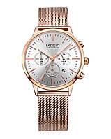 Часы наручные MEGIR MGR2011L, фото 1