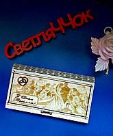 Шкатулка-конверт для денег из дерева СВАДЬБА (З днем весілля)