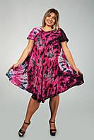 Нарядное летнее платье женское большого размера