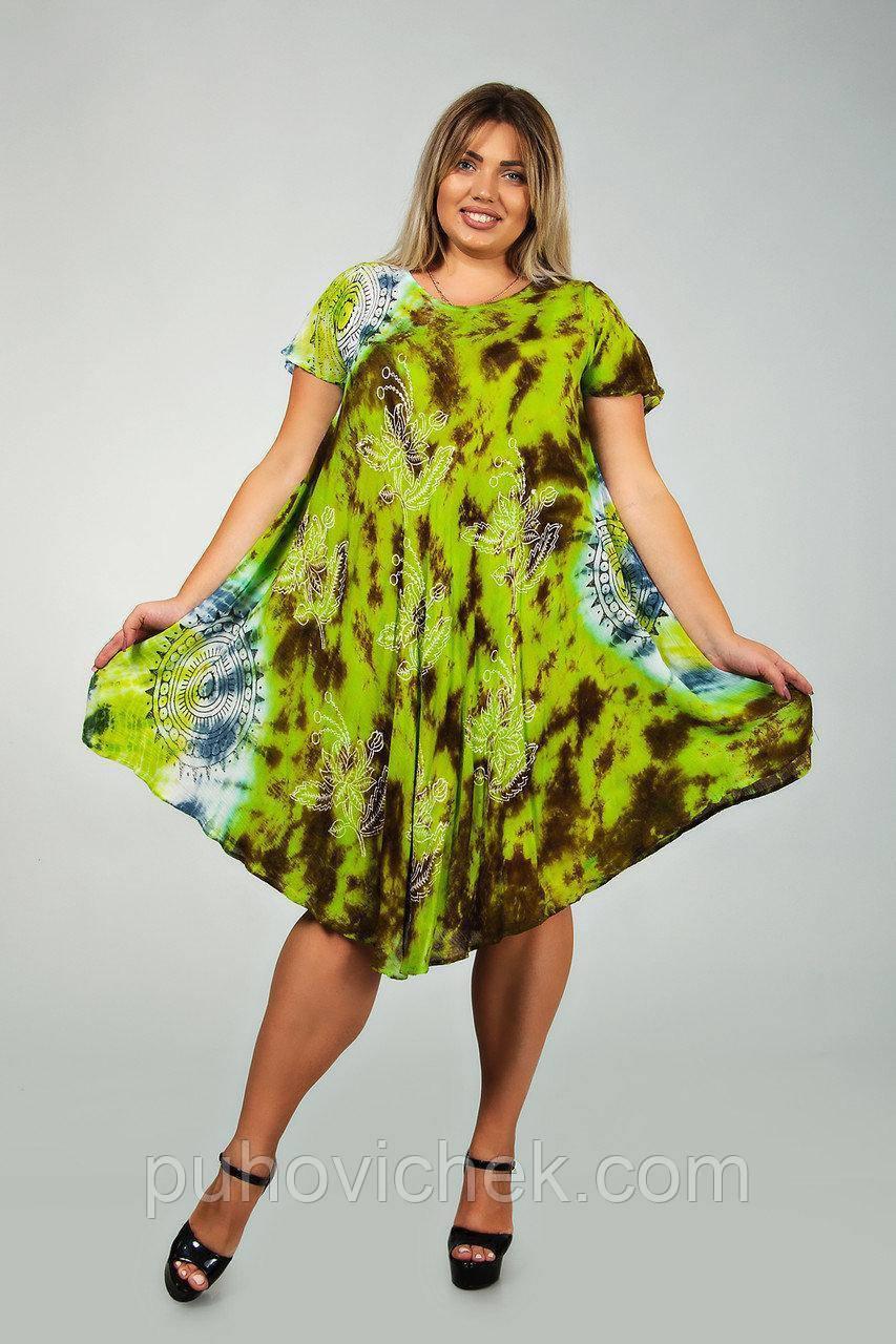 Платье женское летнее большого размера