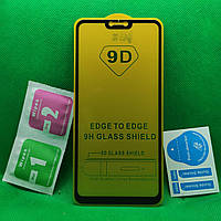 OnePlus 6 Full Glue Защитное стекло Черный