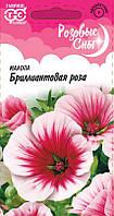 Малопа Бриллиантовая роза 0,1 г серия Розовые сны (Гавриш)