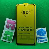 Захисне скло для OnePlus 6T Full Glue 9D 9H на весь екран телефону клей по всій поверхні Чорний