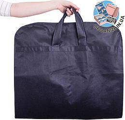 Чехол объемный для хранения одежды одежды с ручками 60*150*15 см (синий)