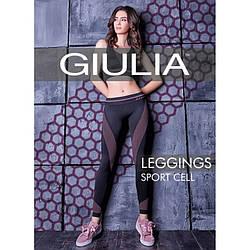 Леггинсы женские спортивные Giulia LEGGINGS SPORT CELL skl-041