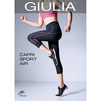 Капри женские CAPRI SPORT AIR Giulia skl-007
