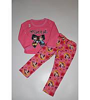 Костюм детский Мини-Люкс, очень красивый, розовый