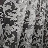 """Тюль органза белого цвета с принтованой печатью """"вензель"""" высота 2.8 м. на метраж и опт., фото 3"""