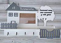 """Фамильная деревянная настенная ключница """"House"""" бело-серого цвета с полочкой и фоторамкой"""