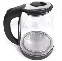 Чайник электрический Bitek BT-3110 BLACK 1.8L LED подсветка