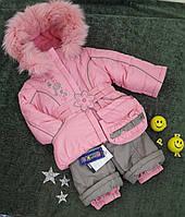 ✅Зимний костюм для девочки Комбинезон и куртка зимние для девочки Размеры  98 104