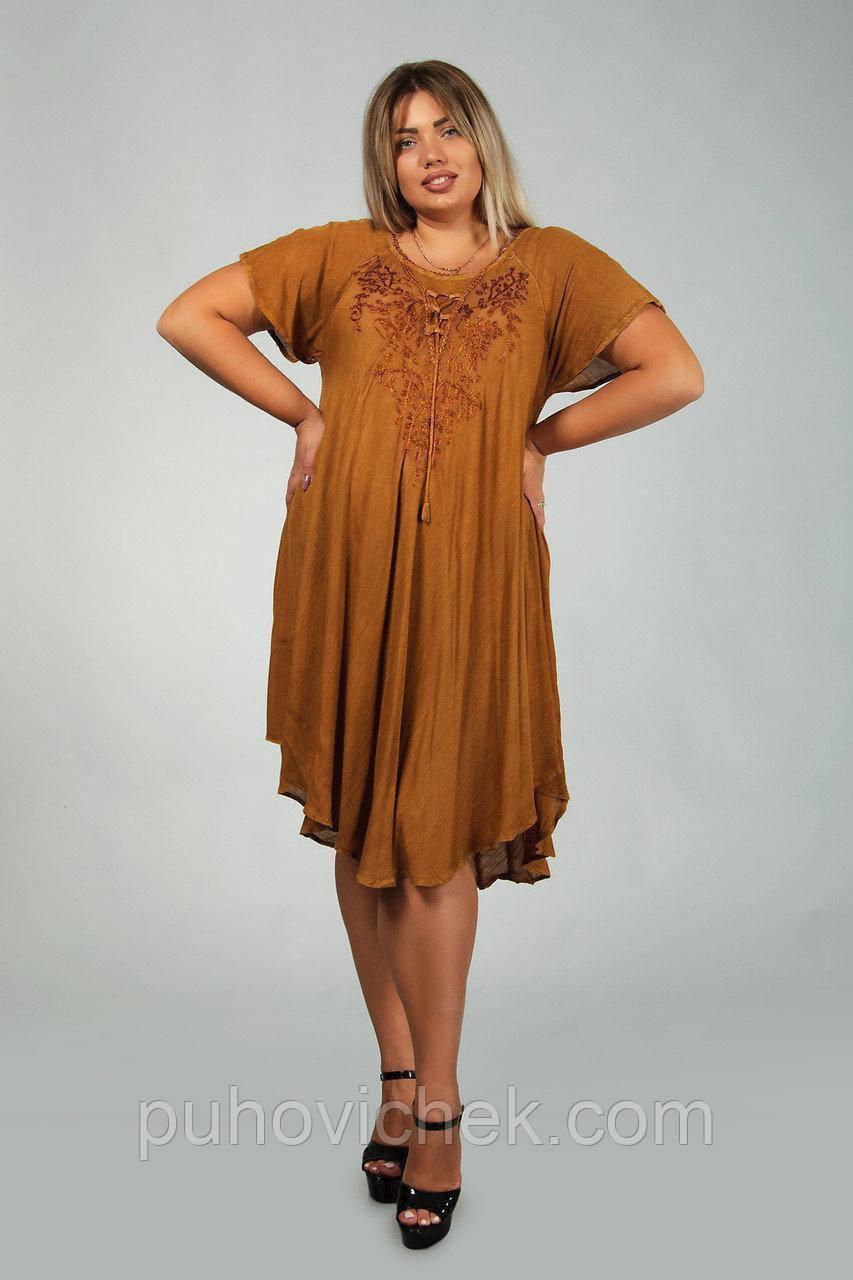 Летнее женское платье большого размера