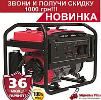 Генератор бензиновый 3,6 кВт Латвия  Vitals Master KDS 3.2b