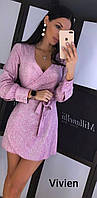 Платье женское ВП1183