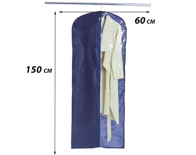 чехол для верхней одежды украина купить