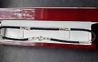 Кожаный/шелковый шнурок мужской Baraka