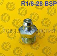 Пресс-масленка по ГОСТ 19853-74, DIN 71412 R1/8-28 BSP