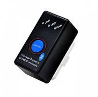OBD2 ELM327 V2.1 автомобильный сканер (Bluetooth/ поддерживает Android ), фото 2