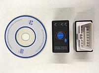 OBD2 ELM327 V2.1 автомобильный сканер (Bluetooth/ поддерживает Android ), фото 4