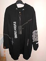Спортивній костюм женский хлопок: брюки и блузон с надписями EZE