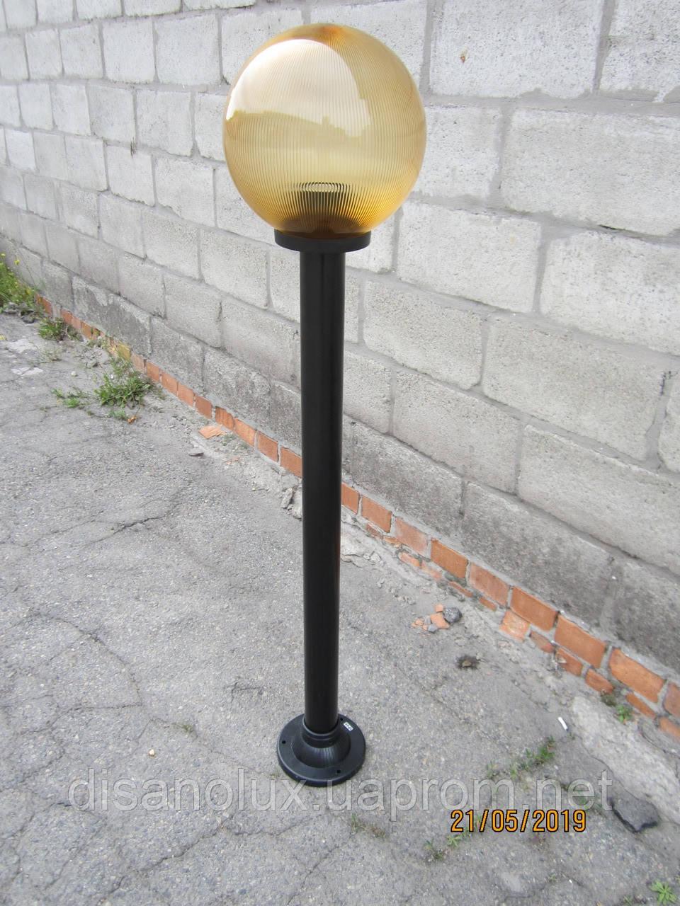 """Светильник парковый  """"Столб"""" NF1,50м с  основанием  для столба и шар NF1807 φ250мм золото призматик  IP44"""