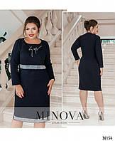 Повседневное женское платье Размеры 50,52,54,56