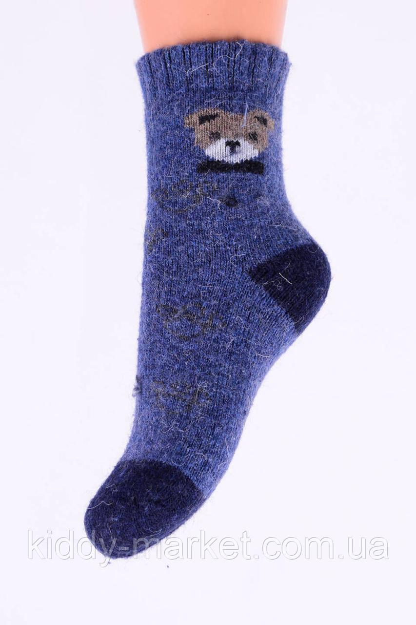 Носки шерстяные  внутри с махрой 14-16 см