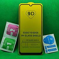 Samsung A50 \ A505 Full Glue Защитное стекло Черный