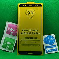 Huawei Mate 10 Lite Full Glue Защитное стекло Черный