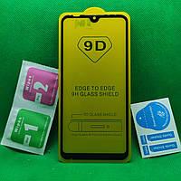 Защитное стекло для Xiaomi Mi Play Full Glue 9D Черный захисне скло для
