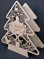 """Деревянная упаковка, коробка """"Новогодняя ёлка"""" для сладостей и подарочных композиций"""