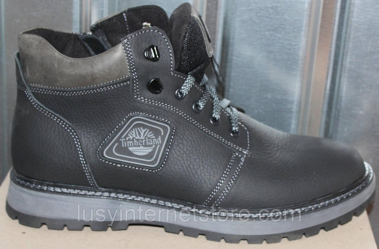 Ботинки зимние мужские кожаные от производителя И79