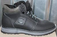 Ботинки зимние мужские кожаные от производителя И79, фото 1