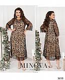 Невероятно женственное платье батал, Размеры 50-52,54-56,58-60,62-64, фото 2