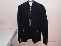 Спортивный костюм синий женский хлопок: брюки и блузон с капюшоном EZE