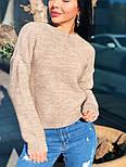 Женский теплый шерстяной вязаный свитер  (в расцветках), фото 8