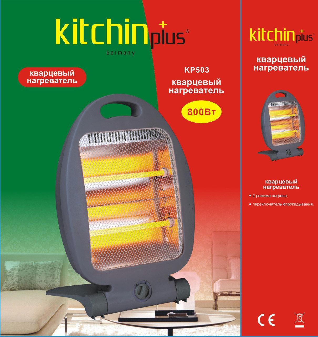 Тепловентилятор Kitchin KP503