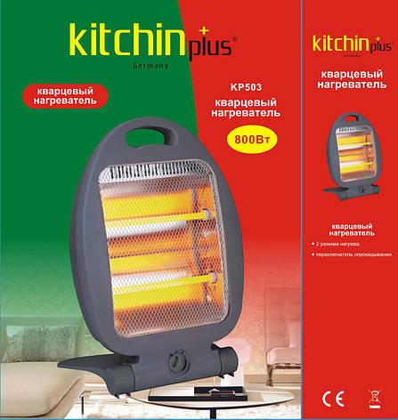Тепловентилятор Kitchin KP503, фото 2