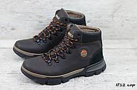 Мужские кожаные зимние ботинки IceField (Реплика) (Код: IF12 кор  ) ►Размеры [40,41,42,43,44,45], фото 1