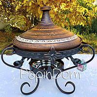 Садж 28см ковка Таджин Подставка для шашлыка
